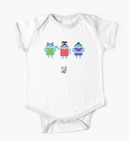 Droidarmy: Fruity Oaty Droids One Piece - Short Sleeve