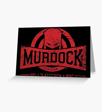 Murdock Gym (Vintage) Greeting Card