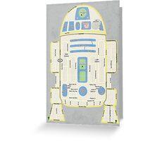 R2Detour Greeting Card