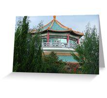 Neighborhood Pagoda Greeting Card