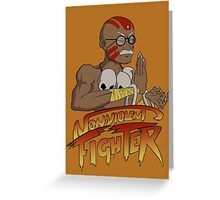 Non-Violent Fighter (light color shirt) Greeting Card
