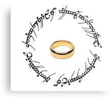 The One Ring. Metal Print