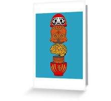 Cultural Awareness Greeting Card