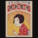 Geisha Drinking Tea by Zehda