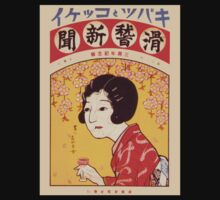Geisha Drinking Tea by Zehda