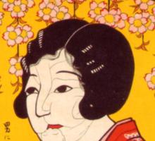 Geisha Drinking Tea Sticker