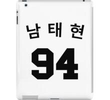 Taehyun 1.0 iPad Case/Skin