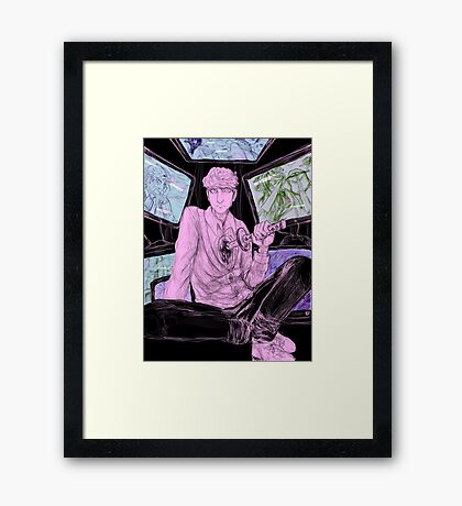 Our Leader? Framed Print