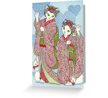 Maneki Neko Maiko Greeting Card