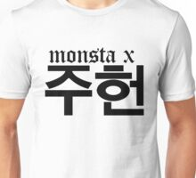 Monsta X Jooheon Name/Logo Unisex T-Shirt