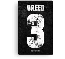 7 Deadly sins - Greed Canvas Print
