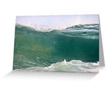 Hold Your Breath!!!!!!!! Greeting Card