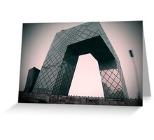 Beijing communications tower Greeting Card