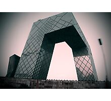 Beijing communications tower Photographic Print