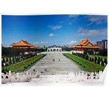 Liberty Square @ Taipei Poster
