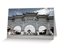 Liberty Square Facade Greeting Card