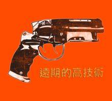 PKD Blaster