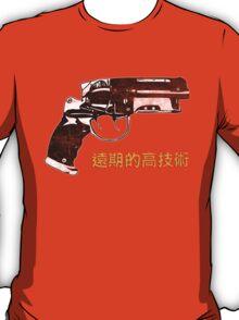 PKD Blaster T-Shirt
