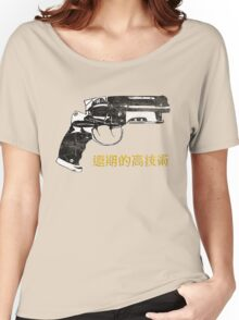 PKD Blaster Women's Relaxed Fit T-Shirt