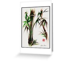 """Motu"" -  acrylic and ink wash painting of bamboo. Greeting Card"