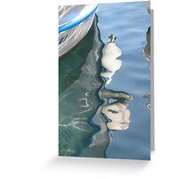 Water Reflection 2 - JUSTART © Greeting Card
