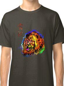 Zodiac-Lion and Chinese symbol Classic T-Shirt