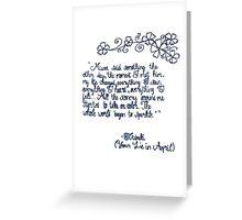 Tsubaki quote Greeting Card