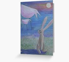 The surreal world of insomnia  Greeting Card