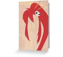 Minimalist Yoko Greeting Card