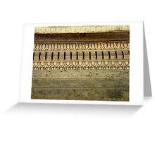 Lachaise stonework 1 Greeting Card