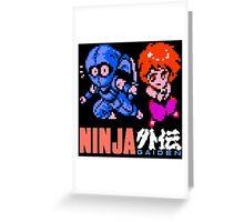 Ninja Gaiden Greeting Card