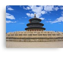 Temple of Heaven, Beijing, China Canvas Print
