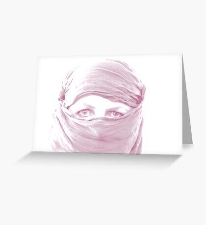 """Purple Pashmina"" (self portrait) Greeting Card"