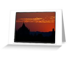 Colours of Bagan, Myanmar Greeting Card