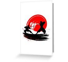 Ninjas Greeting Card