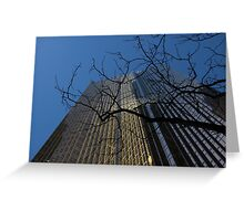 Toronto's Golden Bank - Royal Bank Plaza Downtown Greeting Card