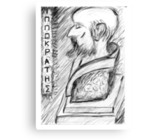 Hippocrates Canvas Print