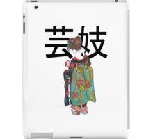 Geiko iPad Case/Skin