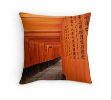 Fushimi-Inari Shrine, Kyoto Throw Pillow