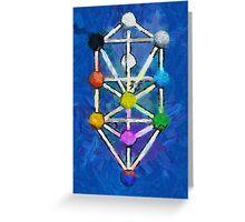 Kabbalah by Pierre Blanchard Greeting Card