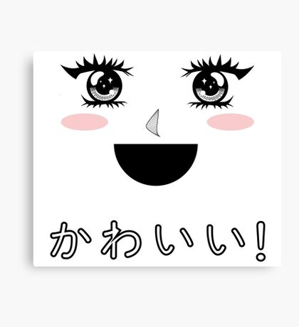 Kawaii! Canvas Print
