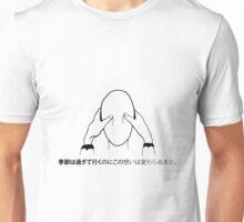 Slacker — Depression or Oppression Unisex T-Shirt