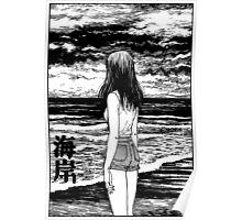 Uzumaki – Sea Poster