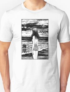 Uzumaki – Sea Unisex T-Shirt