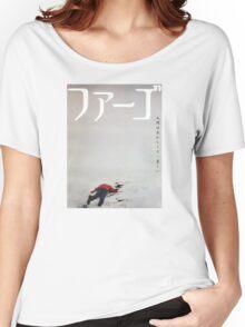 Fargo – Japan Women's Relaxed Fit T-Shirt