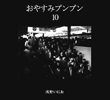 Punpun – Volume 10 Unisex T-Shirt