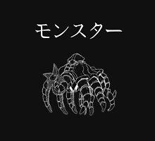 Monster – Black Shirt Unisex T-Shirt