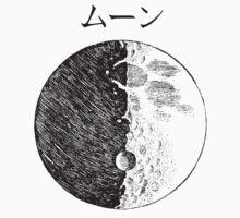 Sketches – Moon by gentlemenwalrus