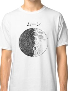 Sketches – Moon Classic T-Shirt