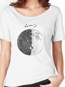 Sketches – Moon Women's Relaxed Fit T-Shirt
